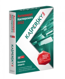 Антивирус Kaspersky Base 2012 лицензия 2ПК 1год