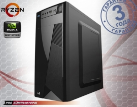 Игровой компьютер AMD Ryzen 3 1200/ A320/ 8Gb DDR4/ 1Tb HDD/ GeForce GTX 1050Ti/ DVD-RW