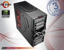 Игровой компьютер AMD Ryzen 7 1700X/ B350/ 16Gb DDR4/ 2Tb HDD/ GeForce GTX 1060/ DVD-RW